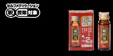 葛根湯内服液2