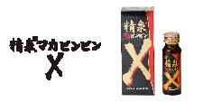 精泉マカビンビン液X