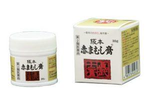 阪本漢方の赤まむし膏