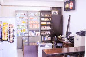 阪本漢法薬房